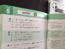 manuel-japonais-oral-5