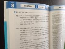 manuel-japonais-oral-6