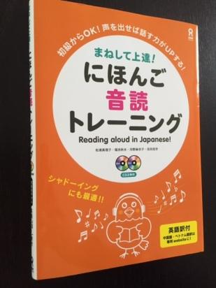 manuel-japonais-oral-7