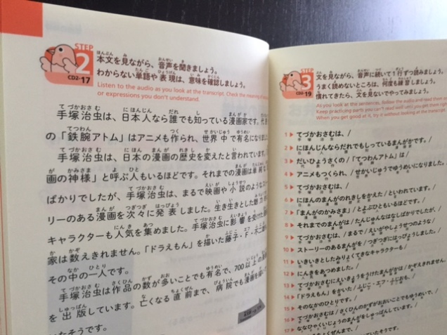 manuel-japonais-oral-9