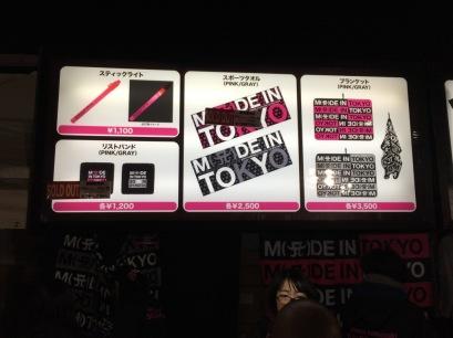 ayumi-hamasaki-countdown-live-2015-2016-made-in-tokyo-yoyogi-rosalys - 13