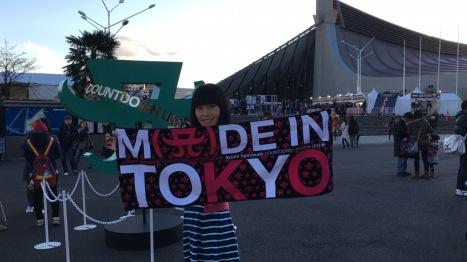 ayumi-hamasaki-countdown-live-2015-2016-made-in-tokyo-yoyogi-rosalys - 2