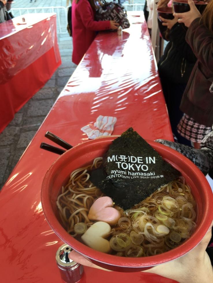 ayumi-hamasaki-countdown-live-2015-2016-made-in-tokyo-yoyogi-rosalys - 4