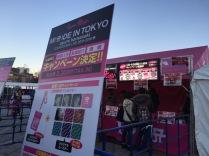 ayumi-hamasaki-countdown-live-2015-2016-made-in-tokyo-yoyogi-rosalys - 8