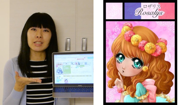 comiket3-how-to-participate-youtube-rosalys