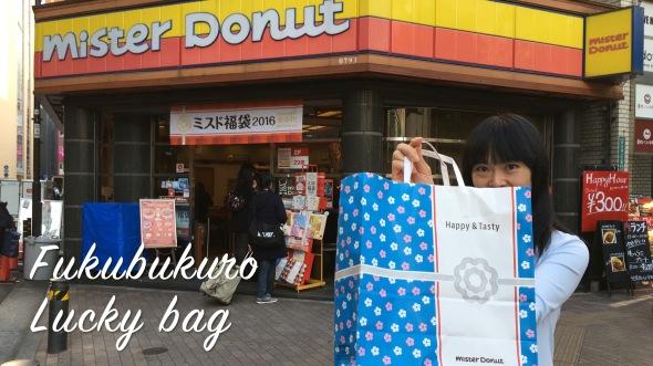 mister-donut-fukubukuro_miniature