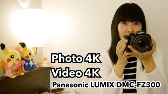 photo-video-4K-panasonic-lumix-dmc-fz300-youtube-rosalys
