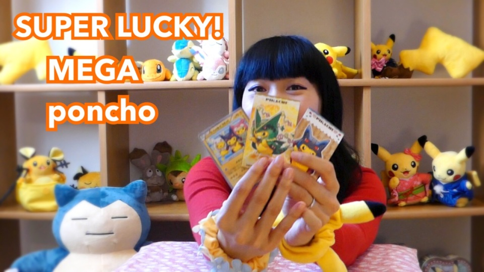 unboxing-pokemon-cartes-youtube-rosalys
