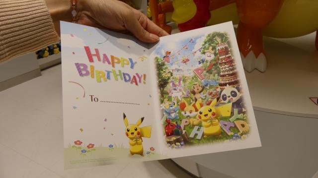 anniversaire-birthday-pokemon-center-mega-tokyo-card