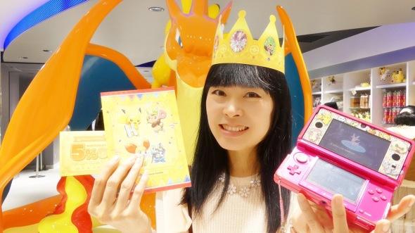 anniversaire-birthday-pokemon-center-mega-tokyo