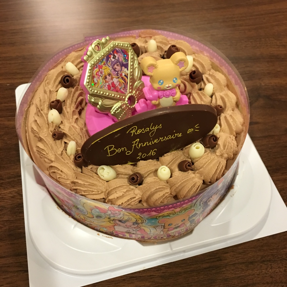 birthday-cake-maho-tsukai-precure-premium-bandai-chara-deco-special-day-2