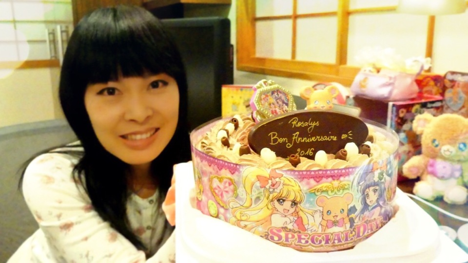 birthday-cake-maho-tsukai-precure-premium-bandai-chara-deco-special-day