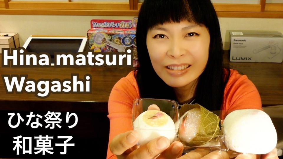 hina-matsuri-wagashi-1