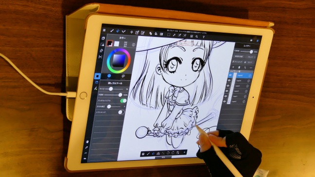 illustration-ipad-pro-apple-pencil-riko-lineart-mahou-tsukai-precure