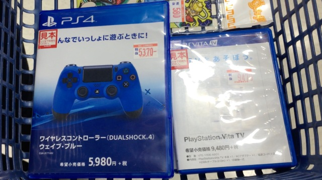 PlayStation-Vita-TV-Japon-Arret-Sony-29-02-2016-Bic-Camera-Tokyo