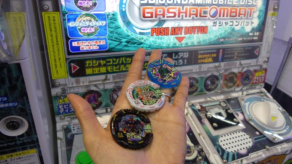 sd-gundam-mobile-disc-gashacombat-2-discs