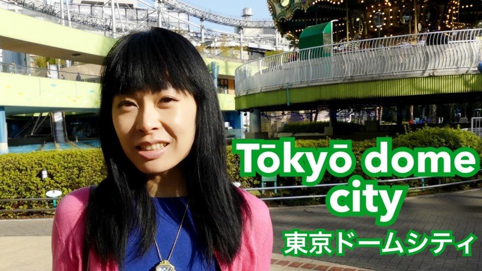 tokyo-dome-city-tour-2016-02