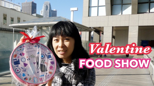 valentine-food-show-takashimaya-shinjuku