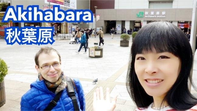 akihabara-tour-1