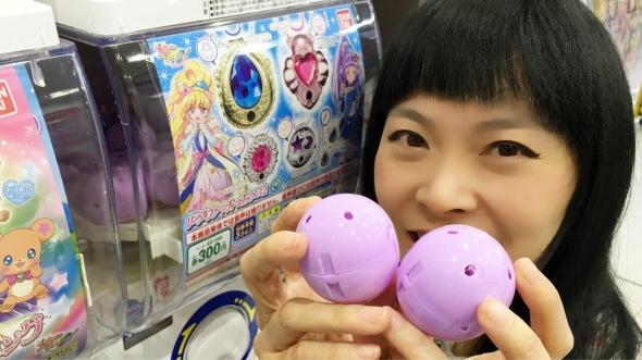gashapon-maho-tsukai-precure-4-serie-2
