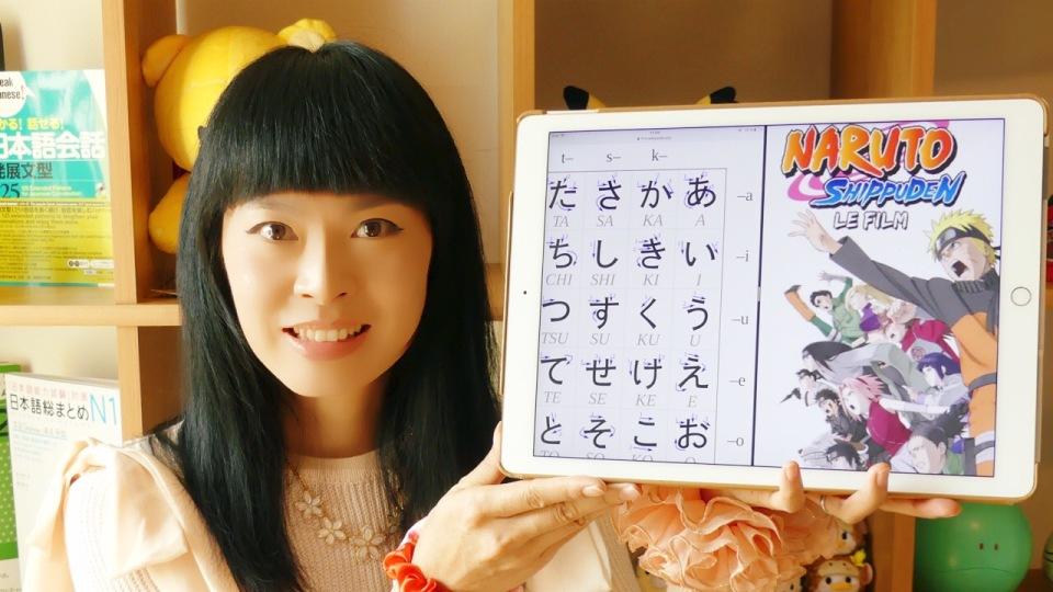mini-cours-japonais-1
