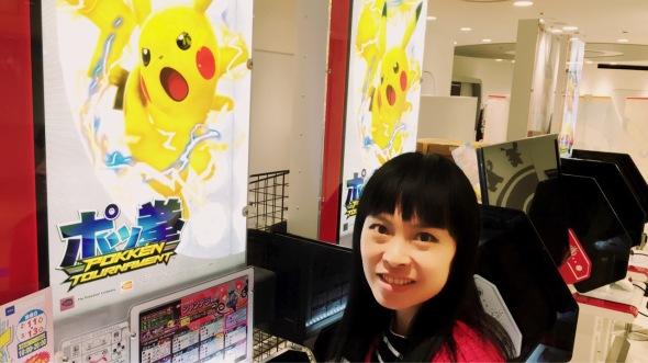 pokken-tournament-arcade-gameplay-pokemon-center-mega-tokyo-2