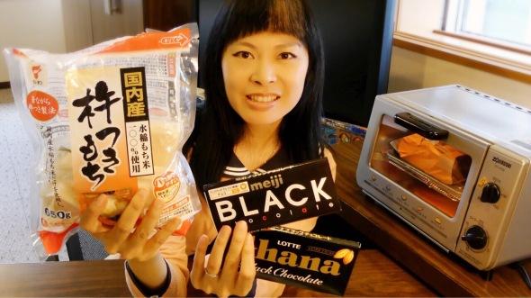 recette-mochi-chocolat