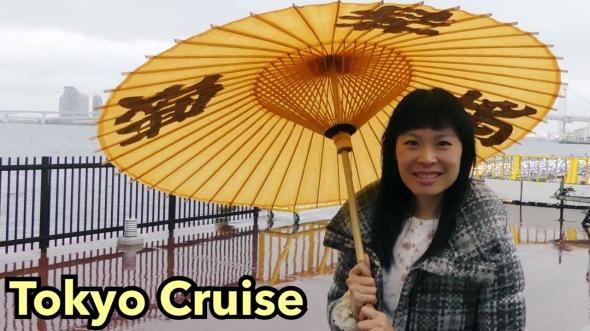 tokyo-cruise