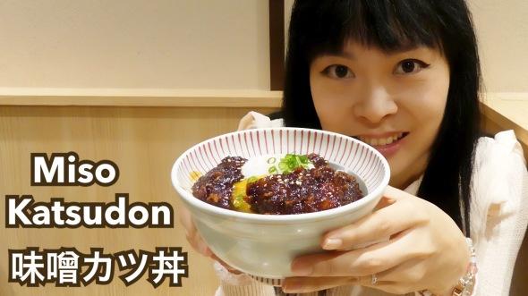 miso-katsudon-tonkatsu-suzuki-nihonbashi