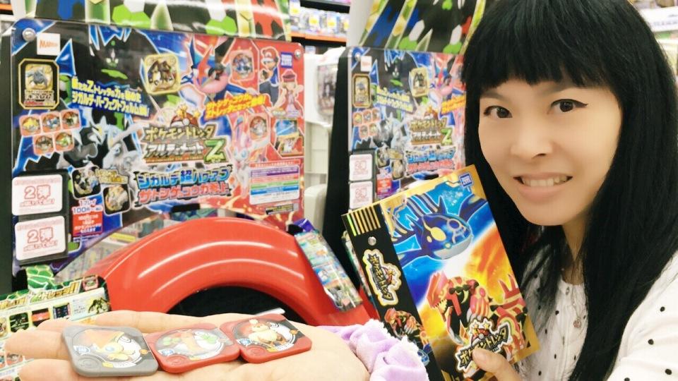 pokemon-tretta-arcade-gameplay-japan-2
