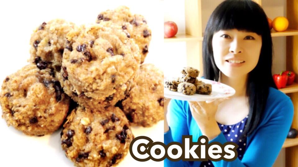 recette-cookies-healthy