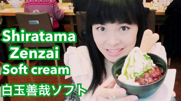 shiratama-zenzai-soft-cream-maruzen-cafe