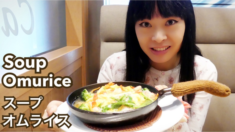 soup-omurice-alice-cafe