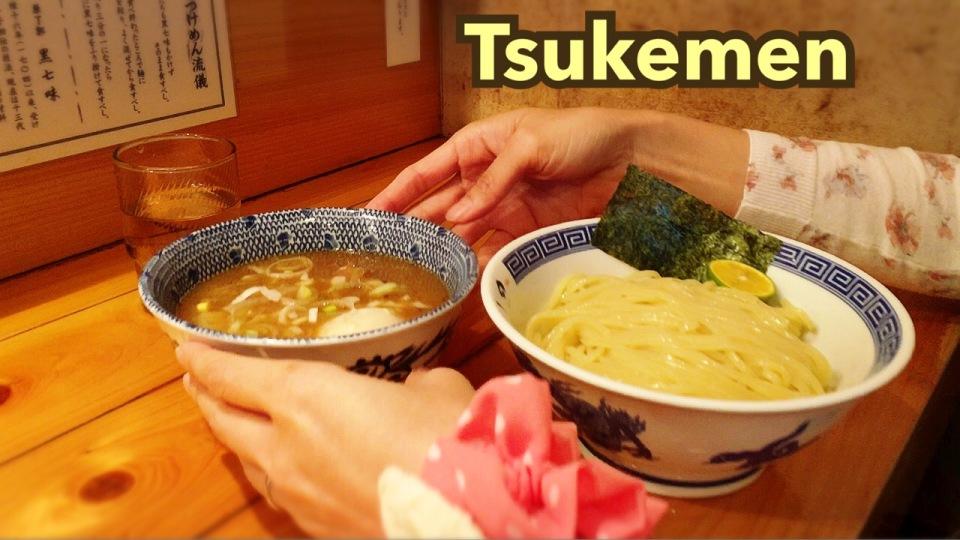 tsukemen-iidabashi
