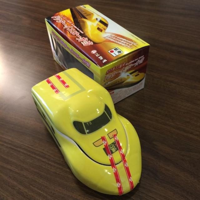 bento-doctor-yellow