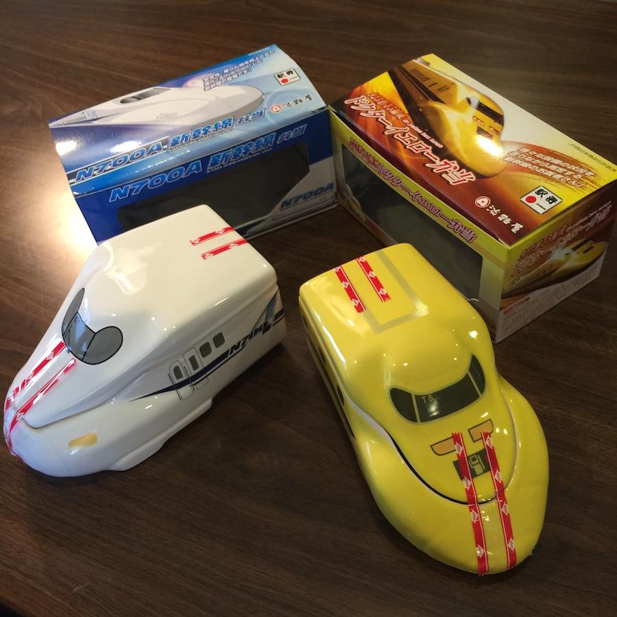 bento-shinkansen-n700A-doctor-yellow