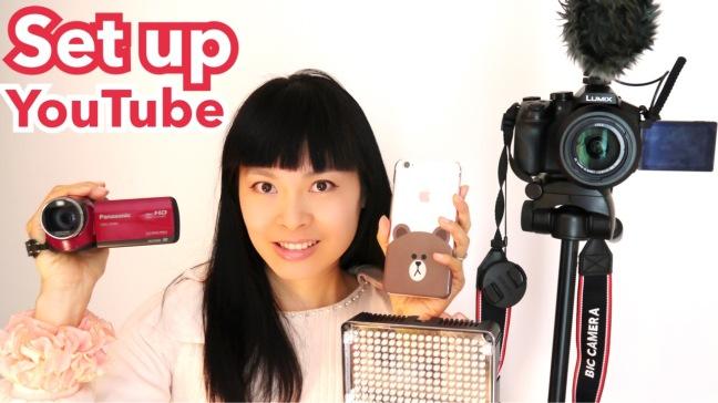 set-up-youtube-2