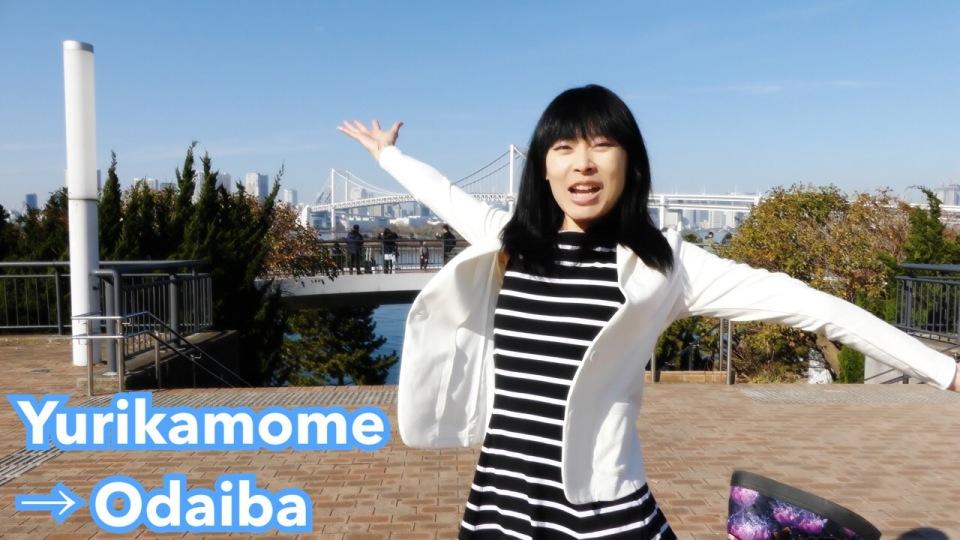 yurikamome-odaiba-4K