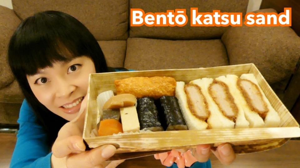 bento-katsu-sand-maisen