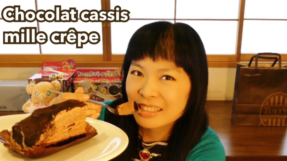 chocolat-cassis-mille-crepe