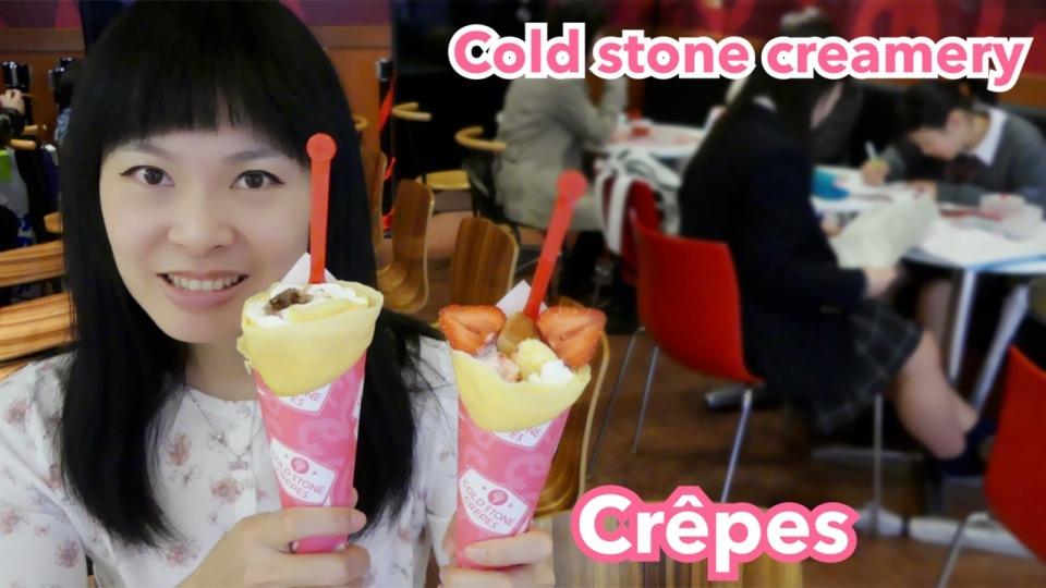 cold-stone-creamery-crepes