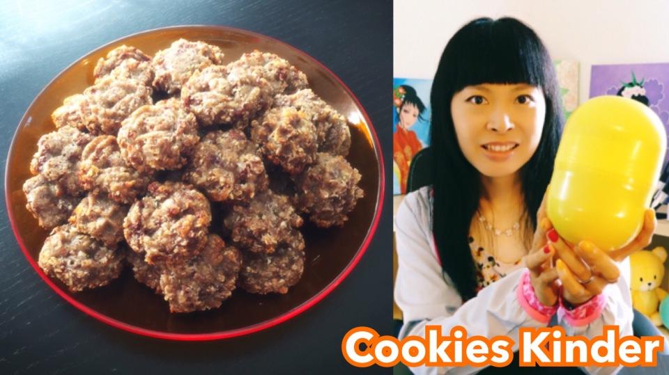 cookies-kinder