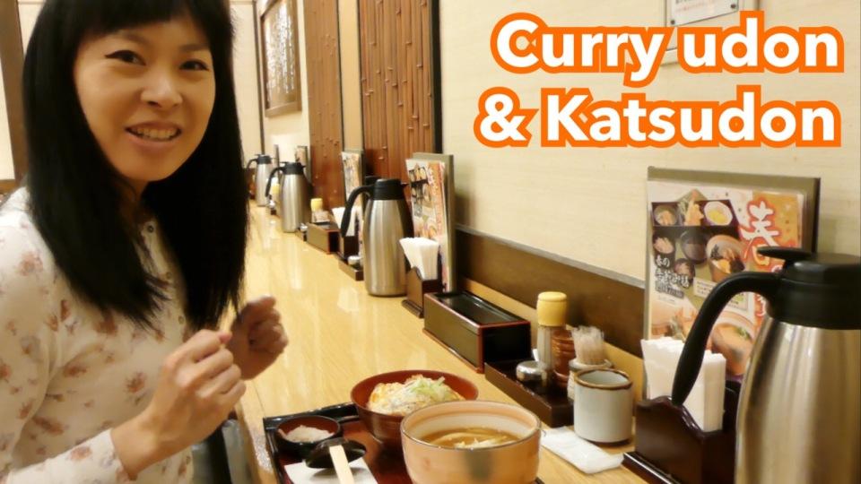 curry-udon-katsudon-sunshine-city