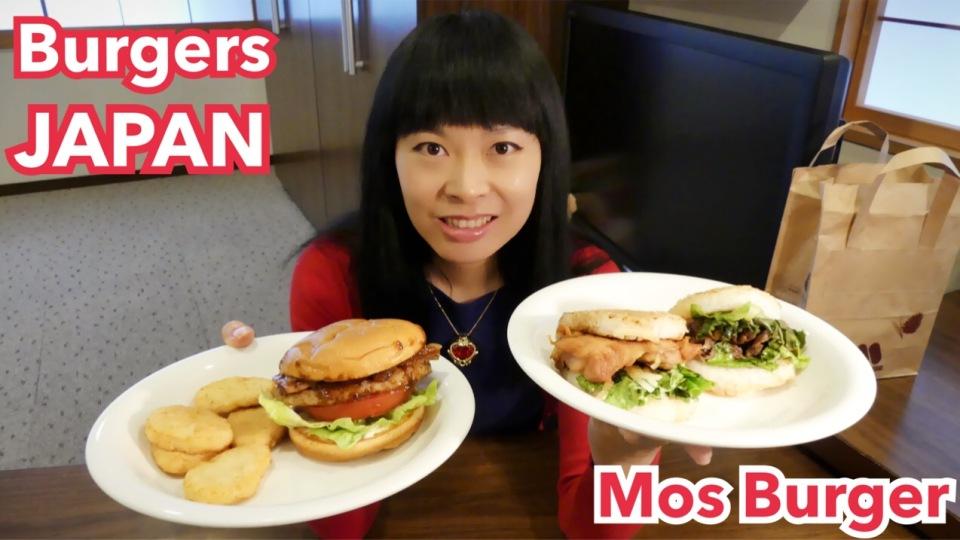 mos-burger