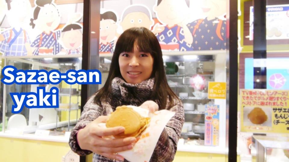 sazae-san-yaki