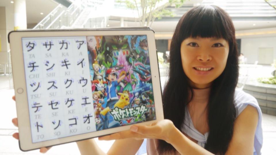 mini-cours-japonais-avec-anime-prononciation-francais-anglais-pokemon-xy-z