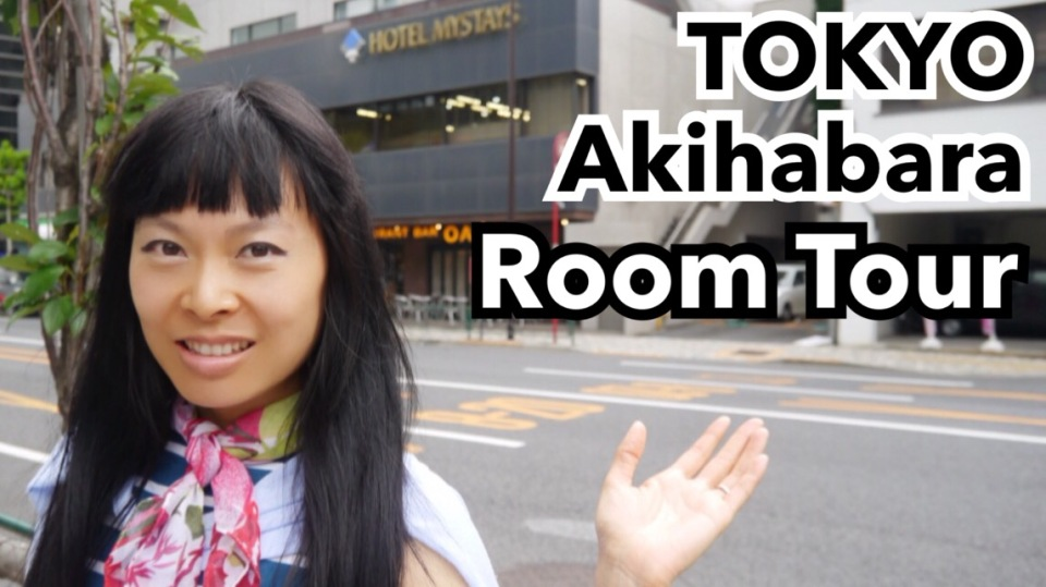 2016-08-09-room tour tokyo akihabara