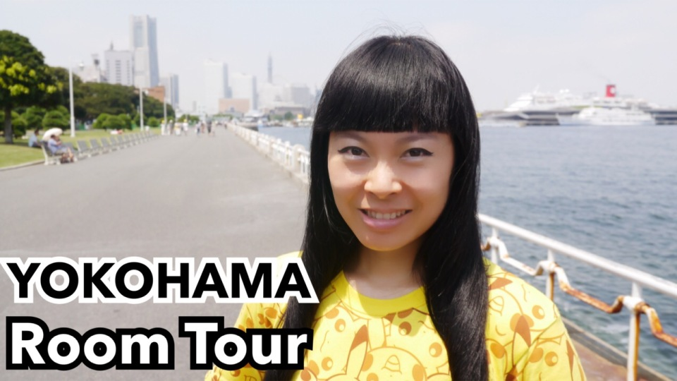 2016-08-16-room-tour-yokohama