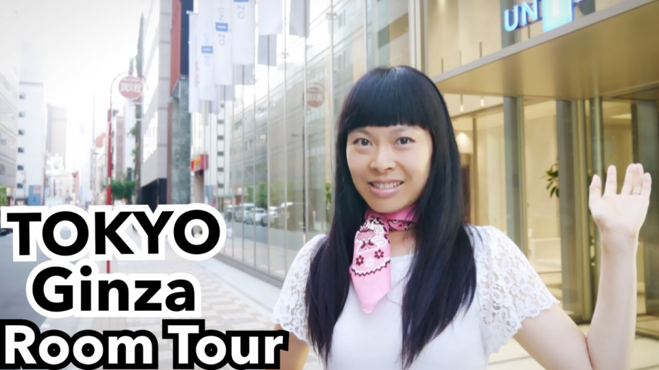 2016-11-19-room-tour-ginza