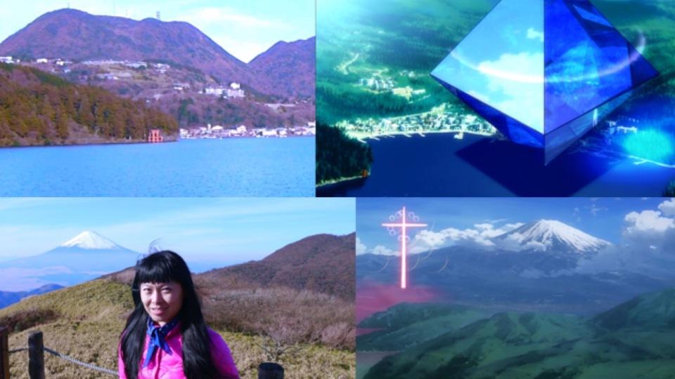 2016-12-25-hakone-fuji-evangelion-anime-irl